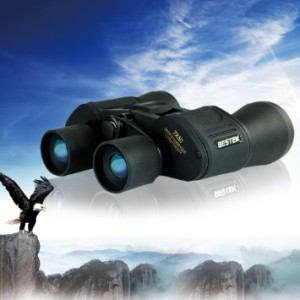 Binoculars Outdoors